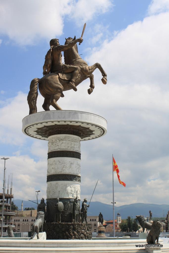 Macedonia Square, Skopje