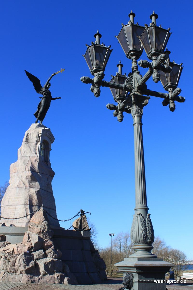 Estonia, Tallinn, Russalka Memorial