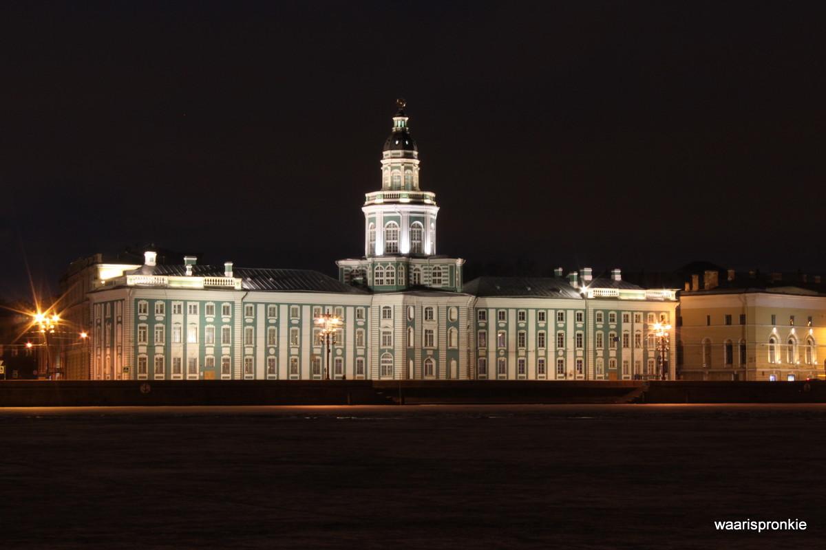 Russia, Saint Petersburg, Kunstkamera