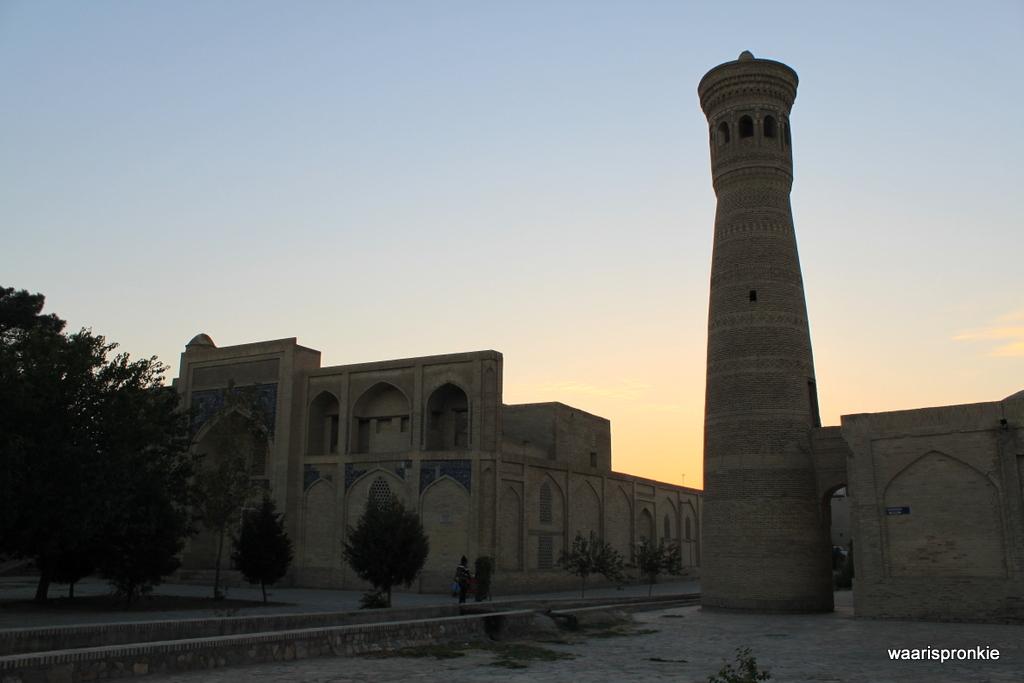 Old City of Bukhara