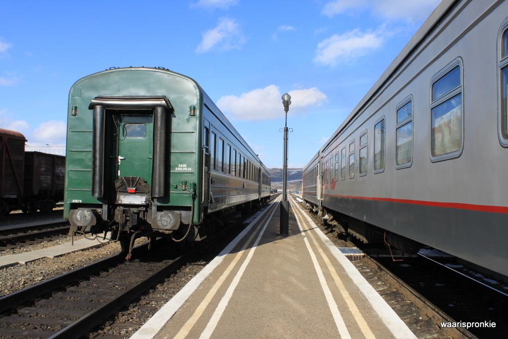 Station Naushki