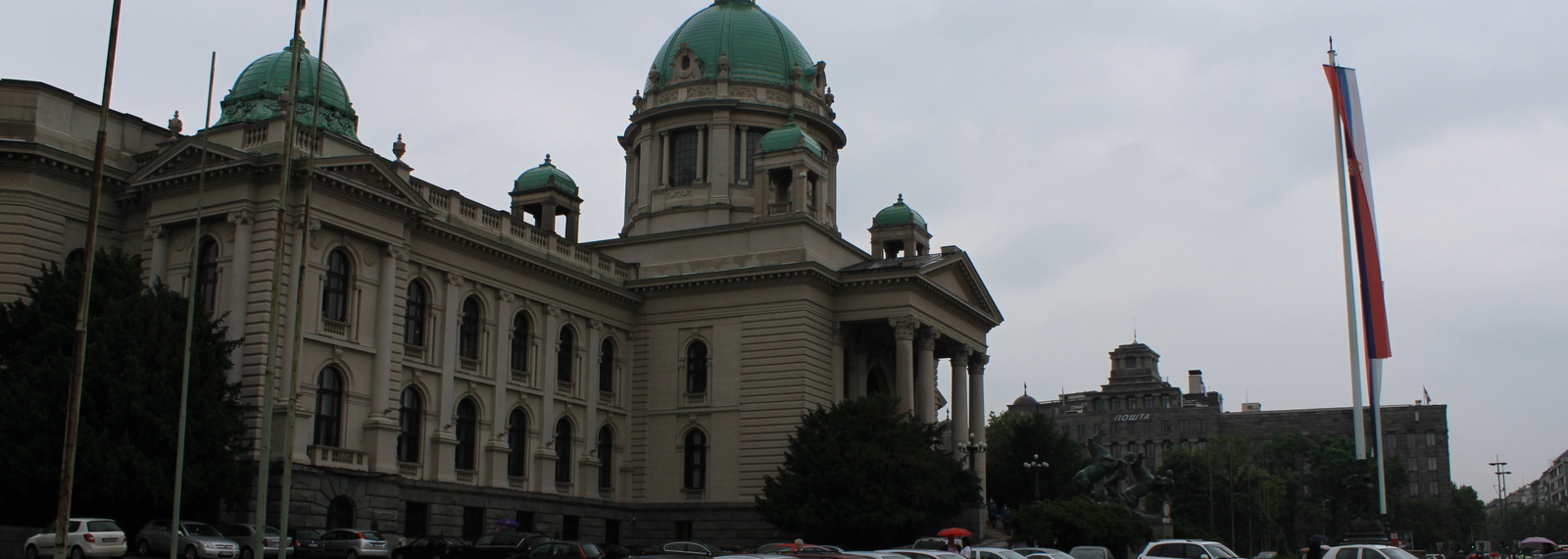 National Essembly Building, Belgrade