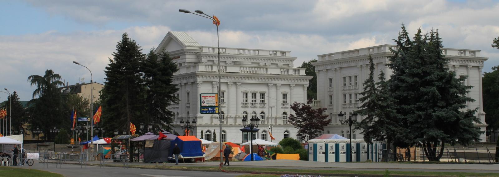 City Hall, Skopje