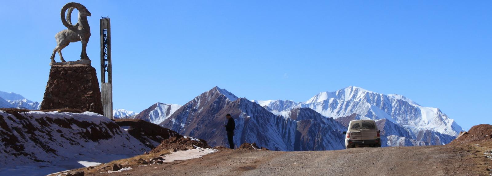 Kyzyk Art Pass neutral zone, border between Tadzjikistan and Kirgizstan