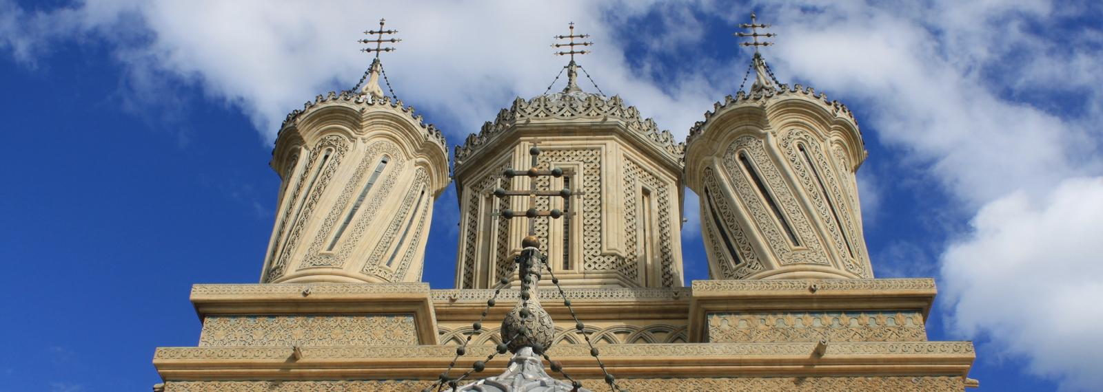 Monastery, Curtea de Arges