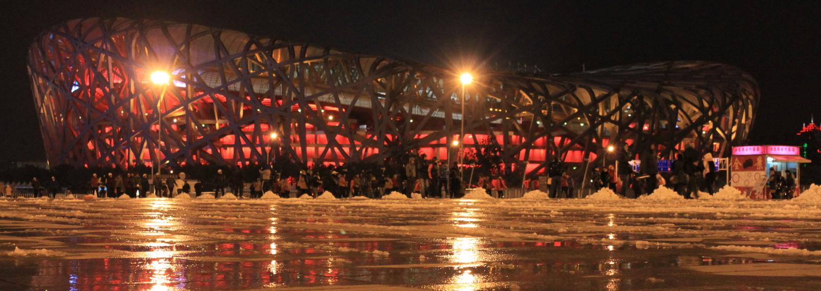Olympic Park, Beijing
