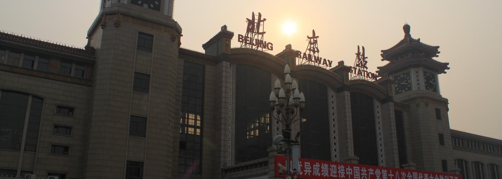 Station, Beijing
