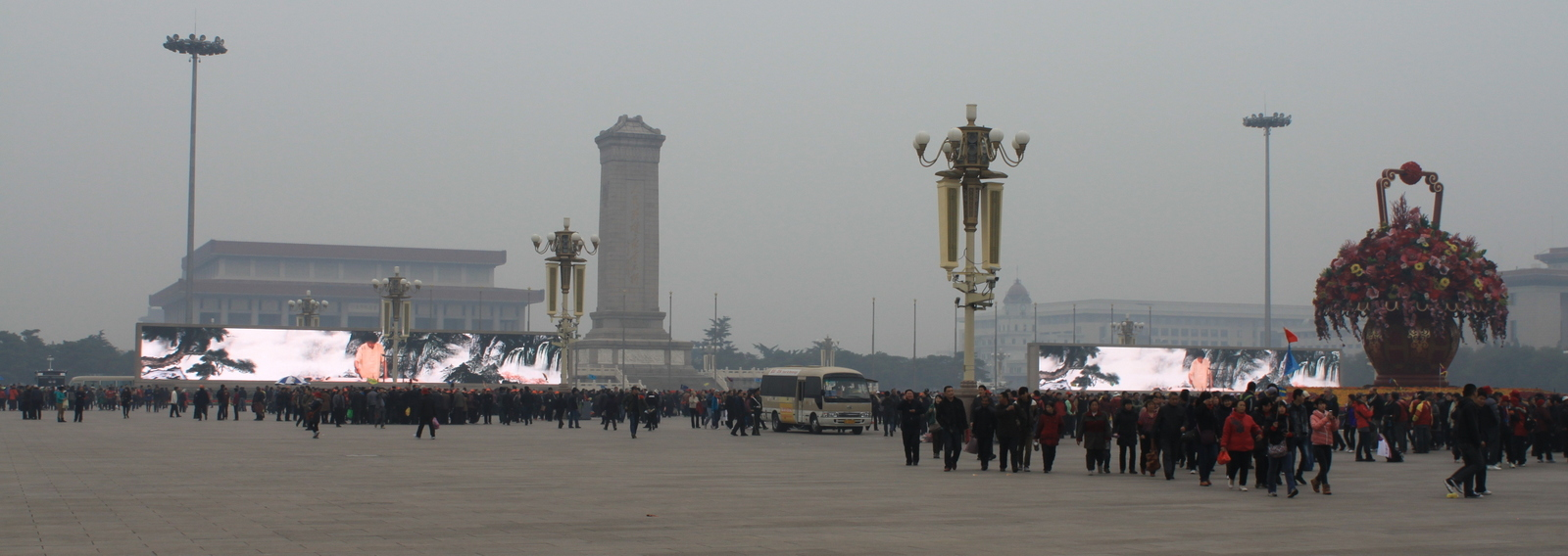Tian anmen, Square of heavenly Peace, Beijing