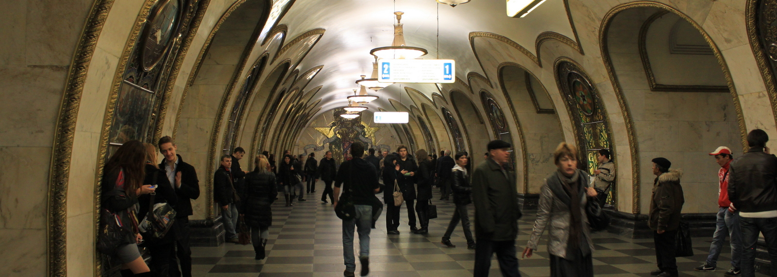 Metro Station Novoslobodskaya, Moscow